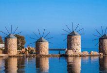 Sakız Adası - İnanç ANDAŞ