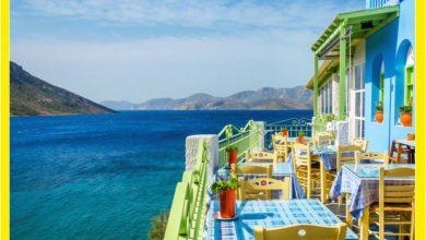 Sakız Adası, Yunanistan, MegaPlus Dergisi 30. Sayı